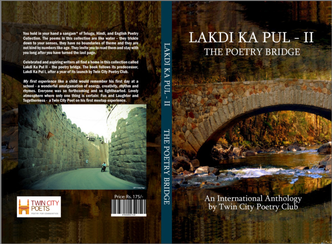 LKP-II_Cover Page